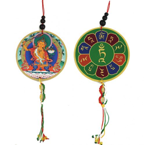 Auto- of Raamhanger Manjushri & Dorje